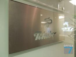 tchibo_office_design (107)