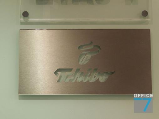 tchibo_office_design (110)