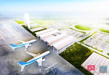 Aeroport International Ghimbav Brasov
